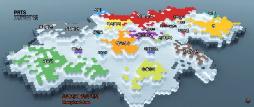 https://bbs.tunaground.net/upload/image/1605263765259-1083583399-terra_map.jpg?width=500